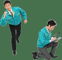 大阪・京都・奈良の遺品整理エクシアのスタッフ