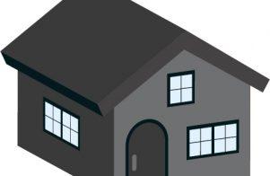 空き家問題の税制面について 1